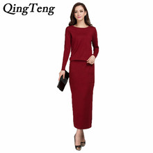 2015 new spring and autumn female round neck floor-length cashmere sweater one-piece dress casual solid sheath women dress