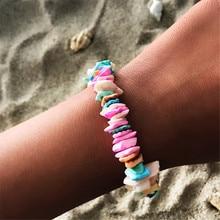 New 2019 Vintage Beach Bracelets Bohemian Multicolor Acrylic Sea Shell Bracelet For Women