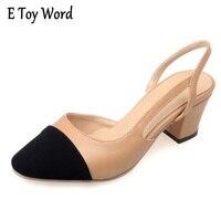 2018 phụ nữ nông miệng vuông double màu nhỏ thơm giày nữ giày cao gót với giày cao gót cho giày của phụ n