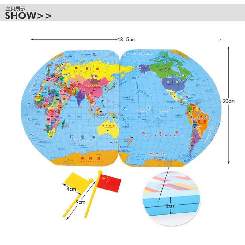 Wooden childrens educational toys plug in the world map of the wooden childrens educational toys plug in the world map of the world to insert the flag learning geography in model building kits from toys hobbies on gumiabroncs Images