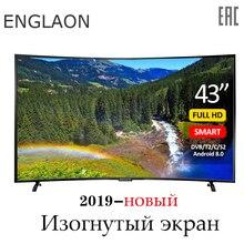 телевизор 43 дюйма ENGLAON UA430SF led television смарт тв Изогнутый телевизоры smart+tv цифровые телевизор  Android8.0