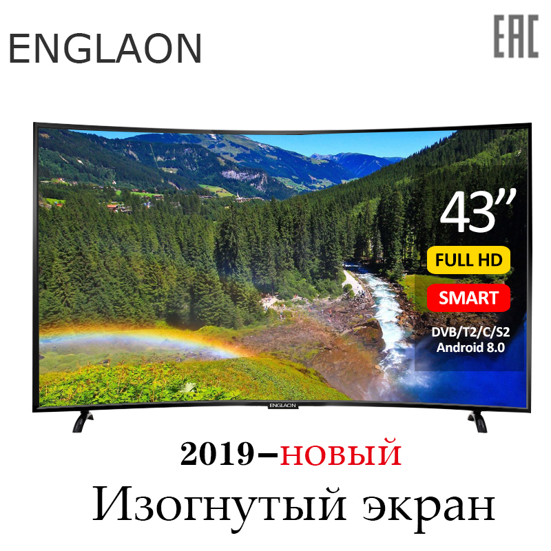 TV 43 pouces ENGLAON UA430SF télévision LED smart TV téléviseurs incurvés Smart + TV TV numérique Android8.0