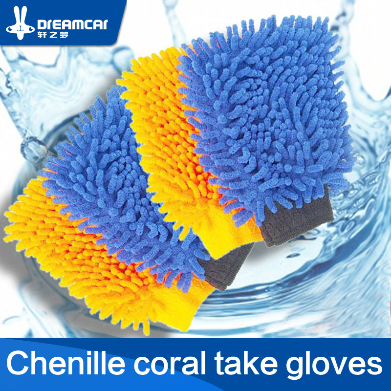 Microfiber Car Wash Gloves