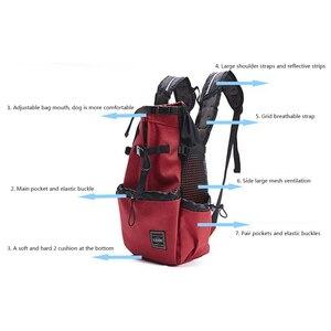 Image 4 - 通気性のペット犬大型犬ゴールデンレトリバーのためのブルドッグリュック調節可能なビッグ犬の旅行用バッグペット製品