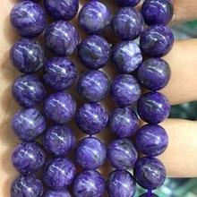 Натуральная неокрашенные Чароит из России круглые бусины 6/8/10 мм Натуральный камень для самостоятельного изготовления ювелирных изделий Исцеления Мощность Йога браслет