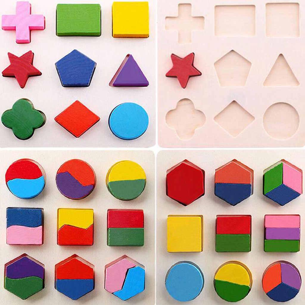 3 セット子供木製モンテッソーリパズル早期学習教育玩具クールギフト