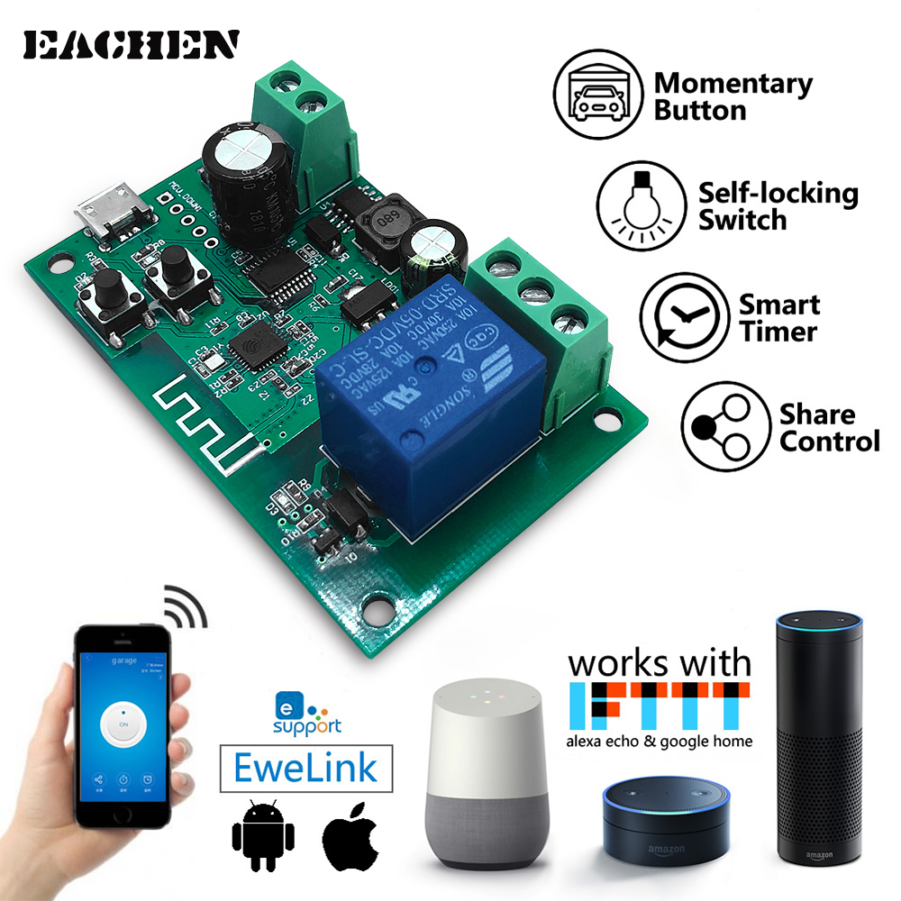 EACHEN WiFi Wireless Smart Switch Relay Module For Smart Home 5V 5V/12V,Ba Applied To Access Control, Turn On PC, Garage Door