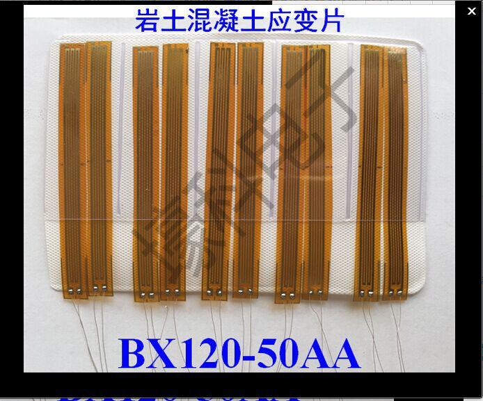 A foil type resistance strain gauge concrete strain/stress strain gauge/BX120-50AA foil type resistance strain gauge strain gauge concrete strain gauge bx120 80aa