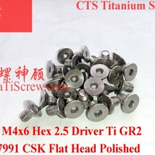 Титановый винт M4x6 DIN 7991 с плоской головкой шестигранный 2,5 отвертка Ti GR2 полированный 10 шт