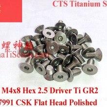 Титановый винт M4x8 DIN 7991 Hex 2,5 Driver Ti GR2 полированный 10 шт