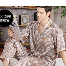Summer Print Mens Stain Silk Pajama Set Pajamas Men Sleepwear Modern Style Nightgown Home Male Satin Soft Cozy For Sleeping