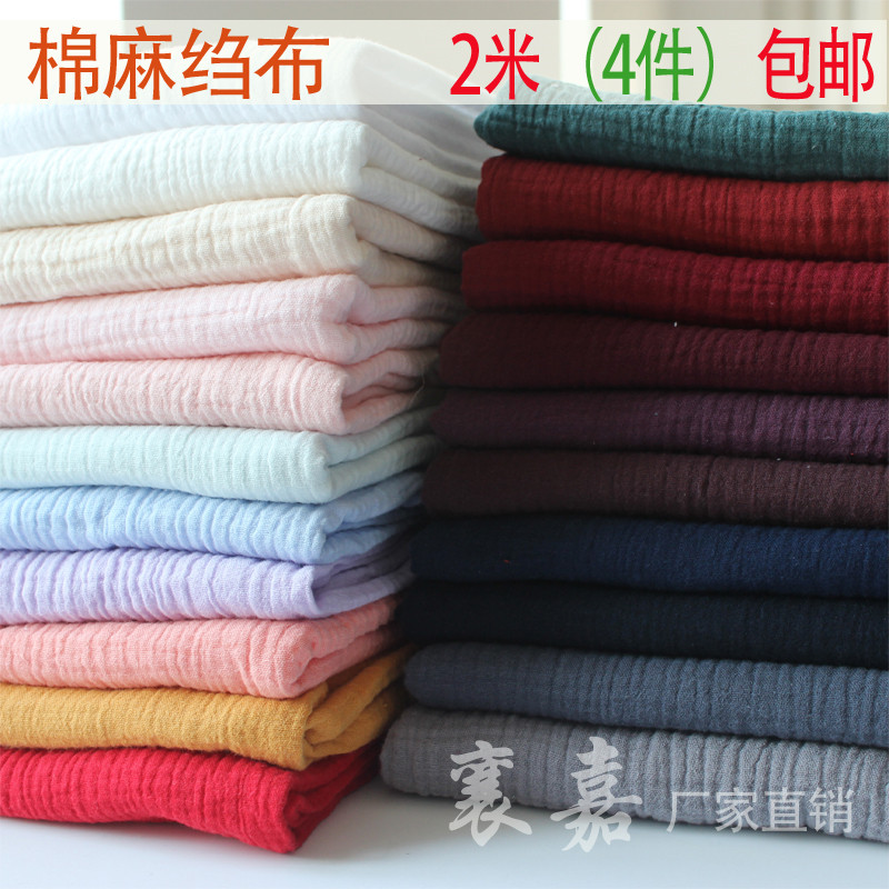 ed24e1bf2a5 Fabric Drape Cotton and Linen Double Gauze Crepe Baby Clothes Fabric Ladies  Skirt Sleepwear Fabrics