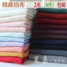Ткань простыня хлопок и лен двойной марли креп ткань для детской одежды дамы юбка пижамы S
