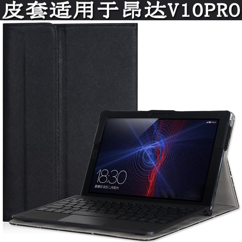 Fashion PU Case cover For 10.1 inch Onda V10 pro Tablet PC for Onda V10pro Case cover