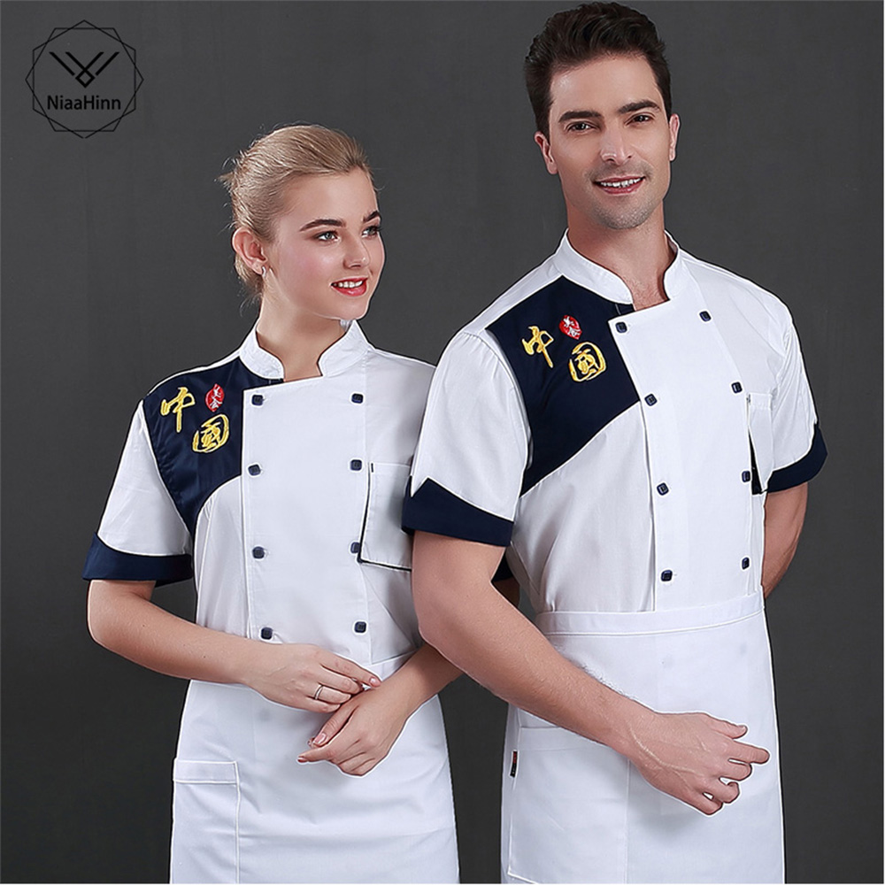 Chef Jacket Cook Coat Restaurant Kitchen Chef Uniform China Style Comfortable Material Working Clothes Chinese Clothes For Men