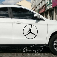 Car Stickers Micheal Jordan Creative Sports Decals For Doors Waterproof Auto Tuning Styling 38 38cm 25