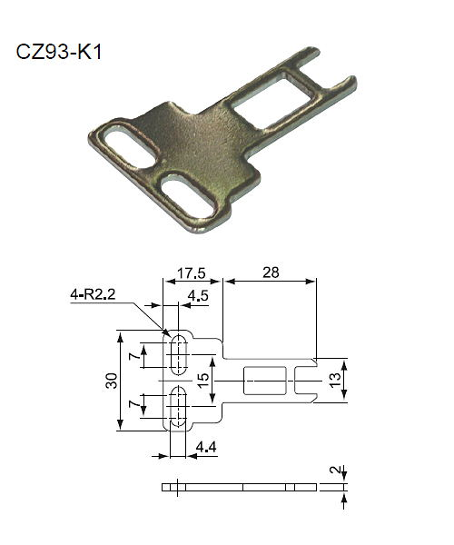 CZ93-K1 Safety Key Interlock Switch key