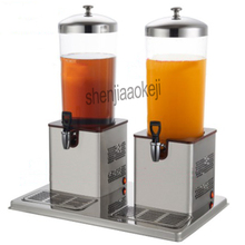 Коммерческая Машина для холодных напитков, сока, холодильная/теплая нержавеющая сталь, многофункциональная машина для сока, ресторанное оборудование для буфета