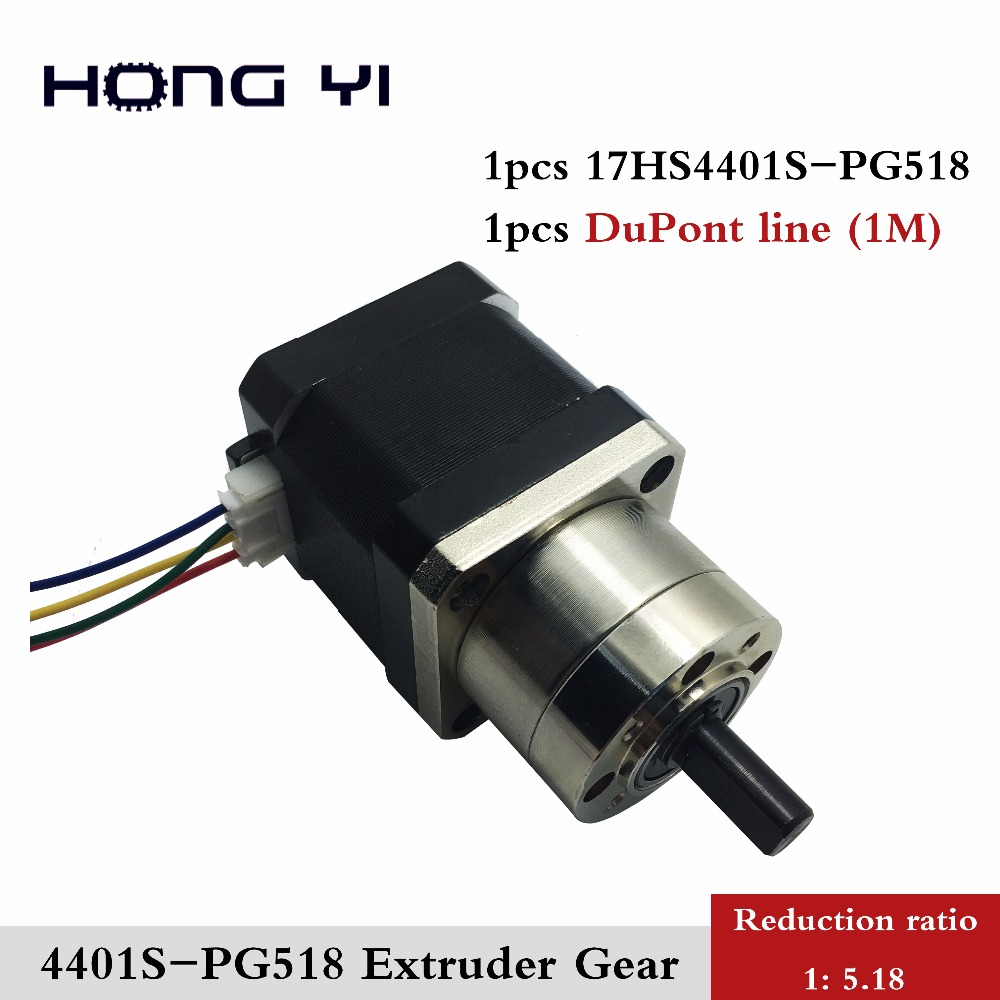 free shipping 4 lead Nema17 Stepper Motor 42 motor Extruder Gear Stepper Motor Ratio 5:1 Planetary Gearbox Nema 17 Step Motor