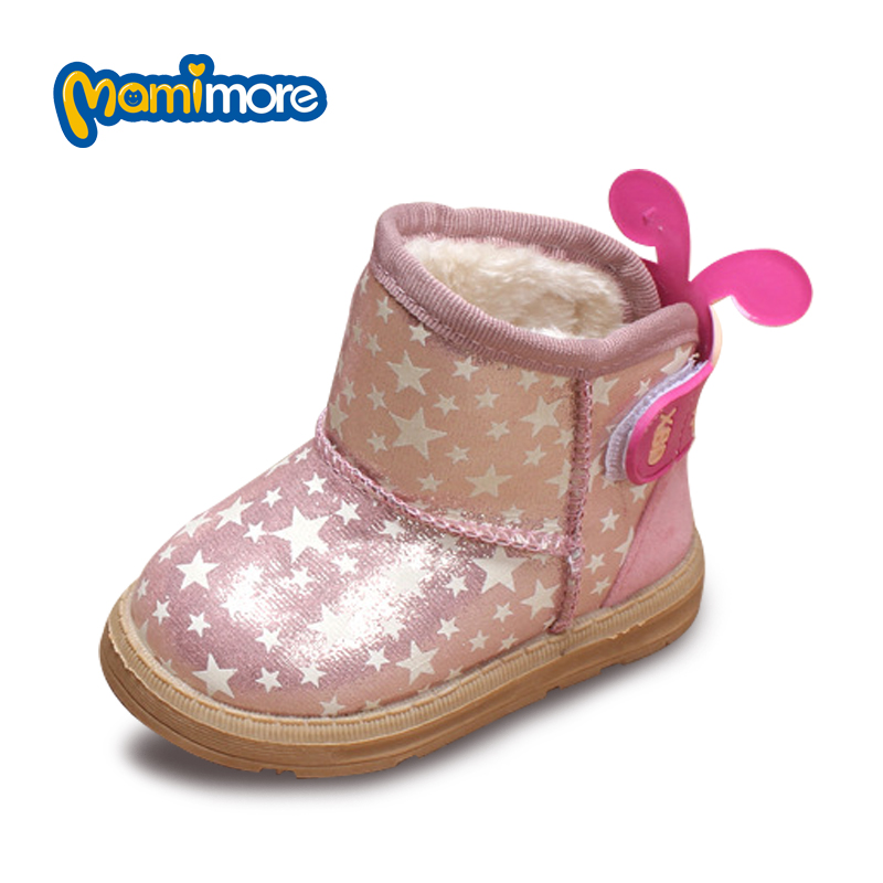 Online Buy Wholesale size 2 boys shoes from China size 2 boys ...