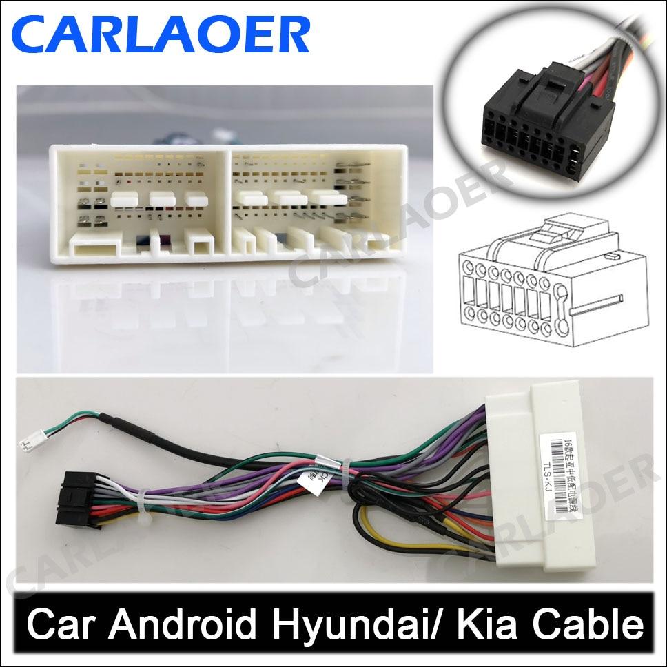 Hyundai Kia connection cable