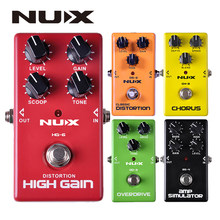 NUX Effect Pedal CH3 DS3 AS4 HG6 OD3 Classic Overdrive AMP Simulator Chorus High Gain Electric Guitar Effect Pedals Guitar Parts(China)