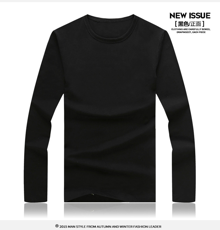 Mrmt Men's T Shirt 3 Basic Colors Long Sleeve Slim T-shirt Young Men Pure Color Tee Shirt 3xl Size O Neck Free Shipping #6