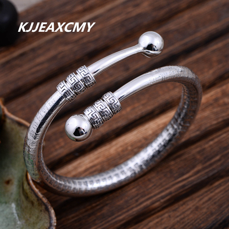 KJJEAXCMY S999 silver Buddhist sutra Scripture Seiko new opening new retro bracelet for men and womenKJJEAXCMY S999 silver Buddhist sutra Scripture Seiko new opening new retro bracelet for men and women
