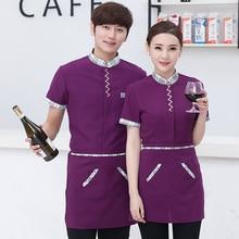Chinese Restaurant Waiter Uniform Short Sleeve Summber Hotel Service Work Wear Coffee Shop Waitress Overalls