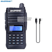 Baofeng UV-66 Walkie Talkie 128 channel Dual Band 136-174MHz&400-520MHz Amateur Two way Radio + USB Programming Cable