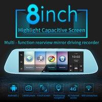 RoverOne 8'' Android GPS Navigator HD Video Car DVR Dash Cam Rearview Mirror Radar Detector Dual Camera Recorder 4G Bluetooth