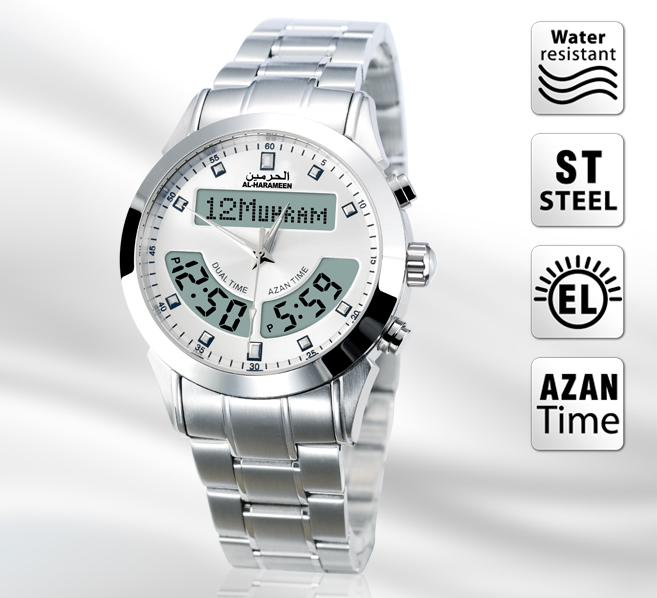 Azan muslim prayer azan watch 6102 muslim wriste watch islamic gift free shipping