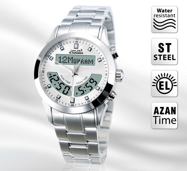 Azan muslim prayer azan watch 6102 muslim wriste watch islamic gift free shipping