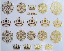 1pc Nail art 3D gold foil sticker bride patch applique diy nail tool Nail Polish stickers wholesale