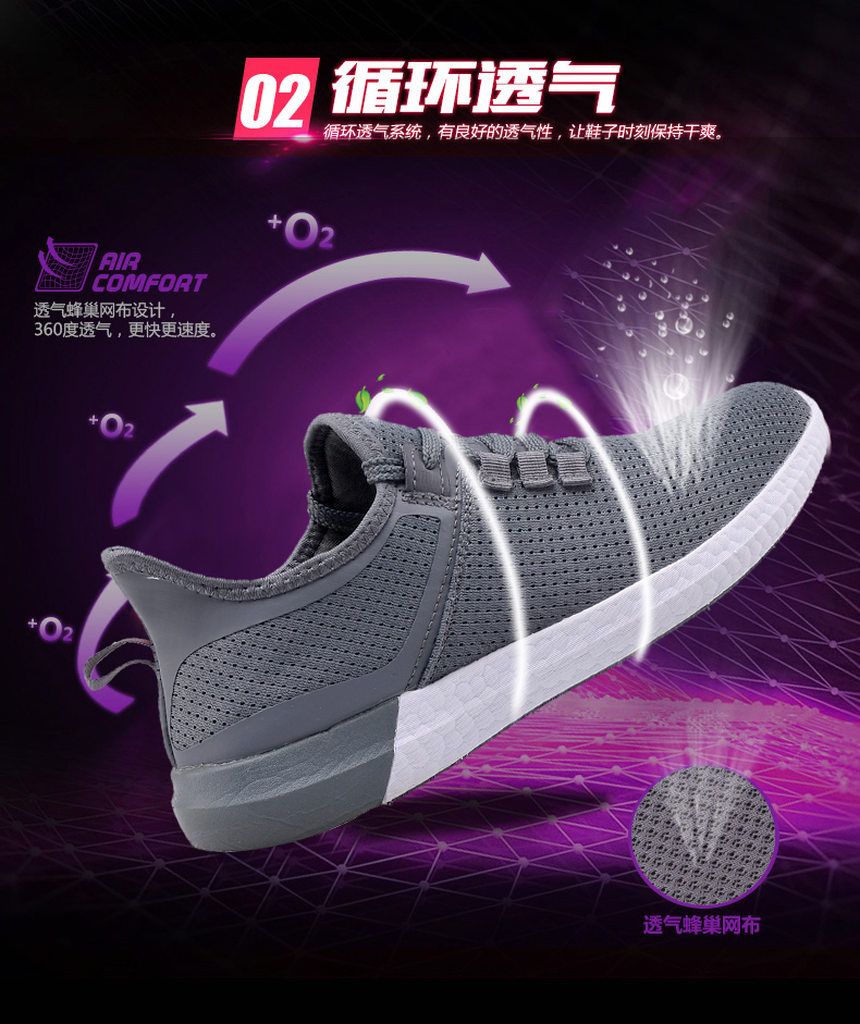 UNN Unisex Running Shoes Men New Style Breathable Mesh Sneakers Men Light Sport Outdoor Women Shoes Black Size EU 35-44 17