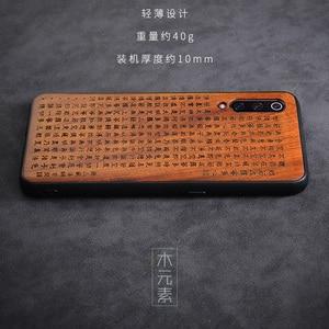 Image 3 - טלפון מקרה עבור שיאו mi Mi 9T Mi 10 9 8 Mi x 3 2s המקורי Boogic עץ מקרה עבור שיאו mi אדום mi K20 K30 פרו הערה 8 9 טלפון אבזרים