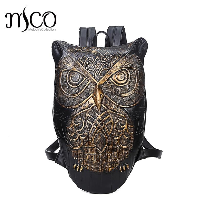 Restaurer 3D en relief Animal hibou en cuir sac à dos mâle dame épaules Cool sac mode Vintage sac à dos sac à dos Mochila Escolar