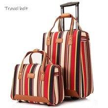旅行ベルト 20 インチオックスフォードローリング荷物セットスピナー女性ブランドスーツケースホイールストライプキャリー旅行バッグ