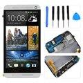 Серебро Для HTC ONE M7 ЖК-Дисплей С Сенсорным Экраном Дигитайзер Ассамблеи с Рамкой и Инструментов Замены Бесплатная Доставка + Трек Код