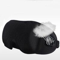 3D 통기성 천연 수면 아이 마스크 여행 수면 휴식 아이 쉐이드 휴대용 사무실 안대 야외 여행 침낭 커버 눈가리개
