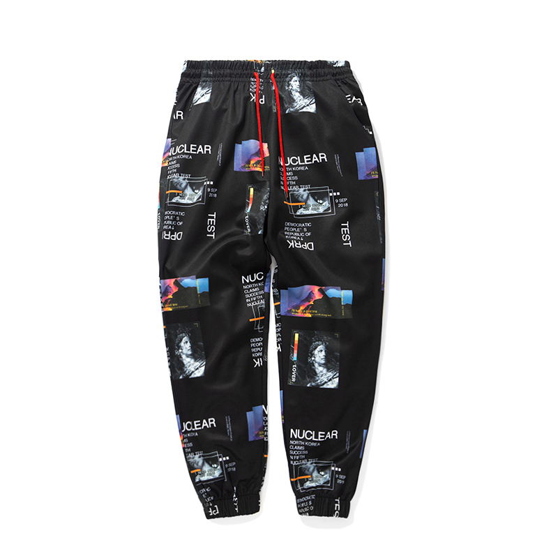 High quality Vintage Printed Color Block Track Pants 2018 mens black Casual Joggers oversize loose Long trousers Sweatpants