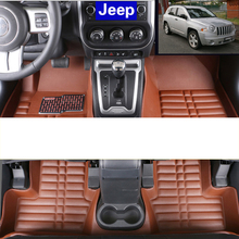 free shipping non-slip mat waterproof fiber car floor mats carpet rug leather for jeep compass 2007-2016  eu approval