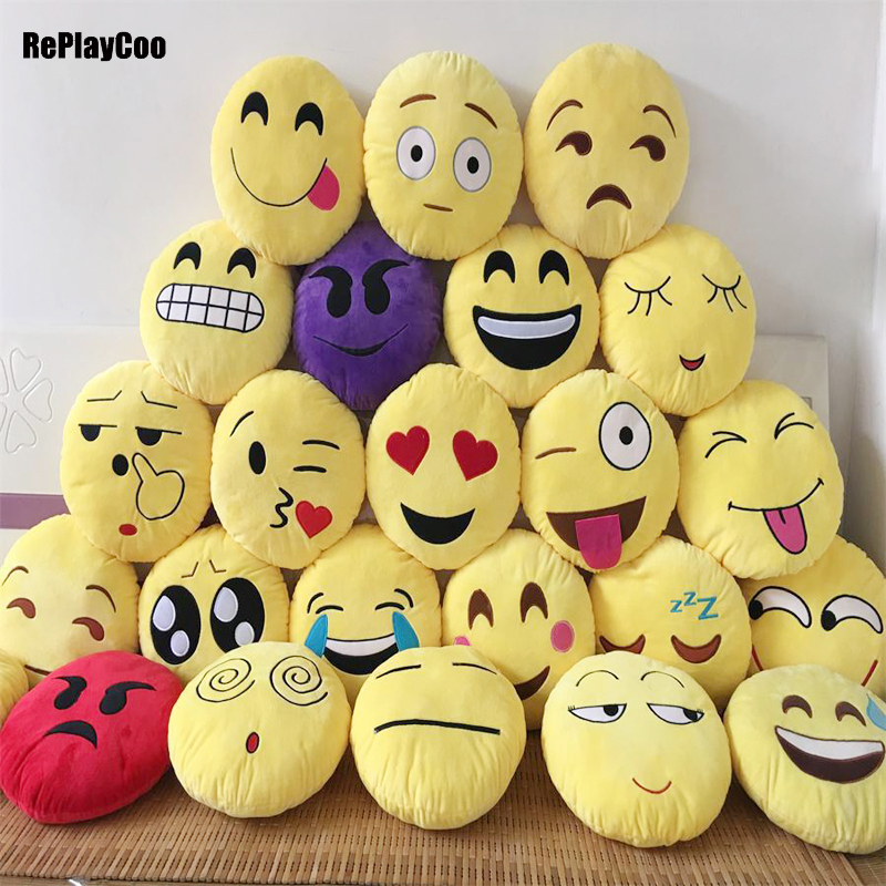 100PCS/LOT 35cm/14'' Kawaii Smiley Emoji Plush Pillow With Zipper Only Skin Without PP Cotton Soft Cute Toys Cushion Covers 098