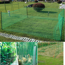 Poultry Animal Fence Netting Garden Fence Mesh Safety Poultry Farming And Pests Simple Breeding Fishing Net