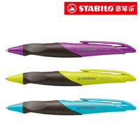 Germany Stabilo 5892 gel pen 0.5mm anti skid gel pen writing smoothly signing pen children right hand correction writing posture