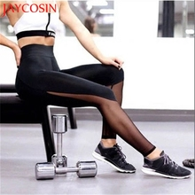 JAYCOSIN New Women Autumn Winter Fitness Leggings High Waist Sexy Mesh Patchwork Elastic Skinny Black Push Up Pants Free Shiping