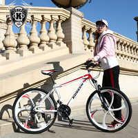 Alta calidad 26 pulgadas bicicleta acero 21 velocidad marco de aluminio bicicleta de montaña monopatín pedal aceite resorte amortiguador doble disco sujetador