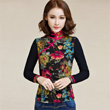 Long Sleeve Traditional Chinese Floral Blouse