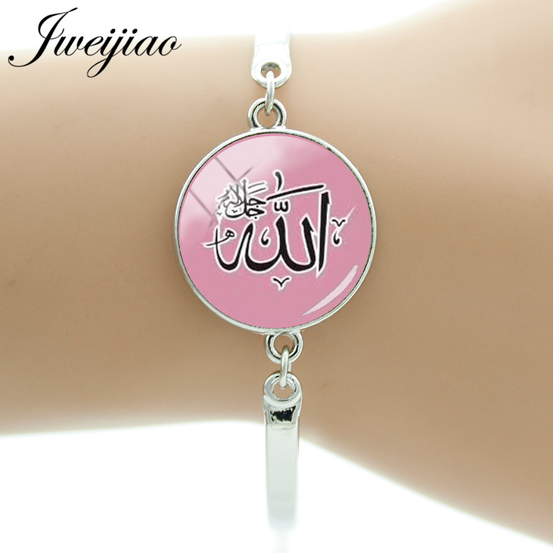 JWEIJIAO Muslim Allah Metal Chain Bracelet Women Men Islam Arabic  God Messager  Silver Color Muhammad Quran Middle MU12Chain