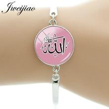 JWEIJIAO Muslim Allah Metall Kette Armband Frauen Männer Islam Arabisch Gott Messager Farbe Muhammad Quran Nahen MU12